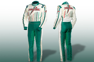 Free Tony Kart racing suit with purchase of chassis before March 31, 2014 (Photo credit: TonyKart.com)