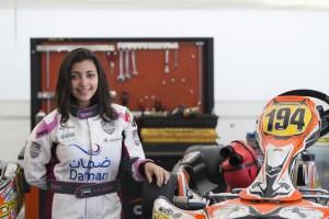 CRG-Portugal-Amna Al Qubaisi